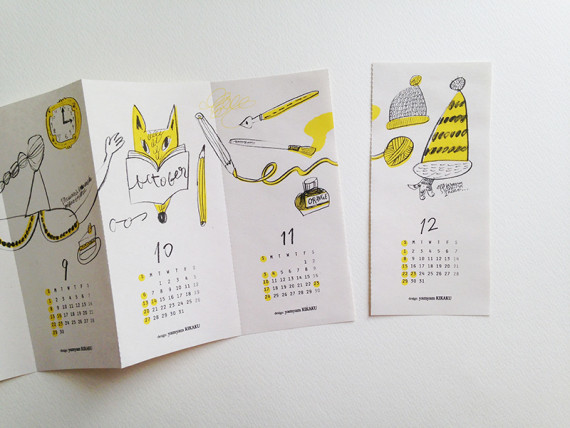2013_calendar3