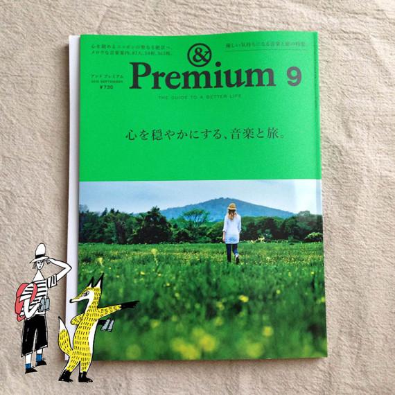 &Premium_1509yamyam_