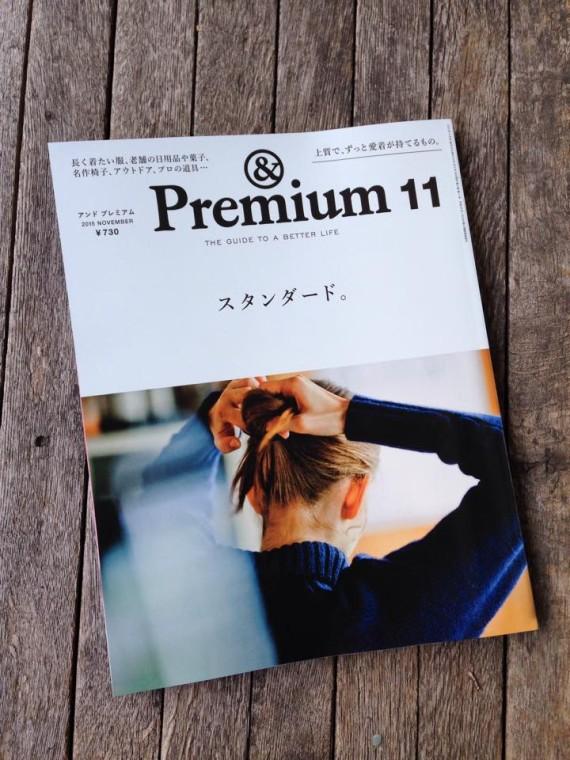 &premium23
