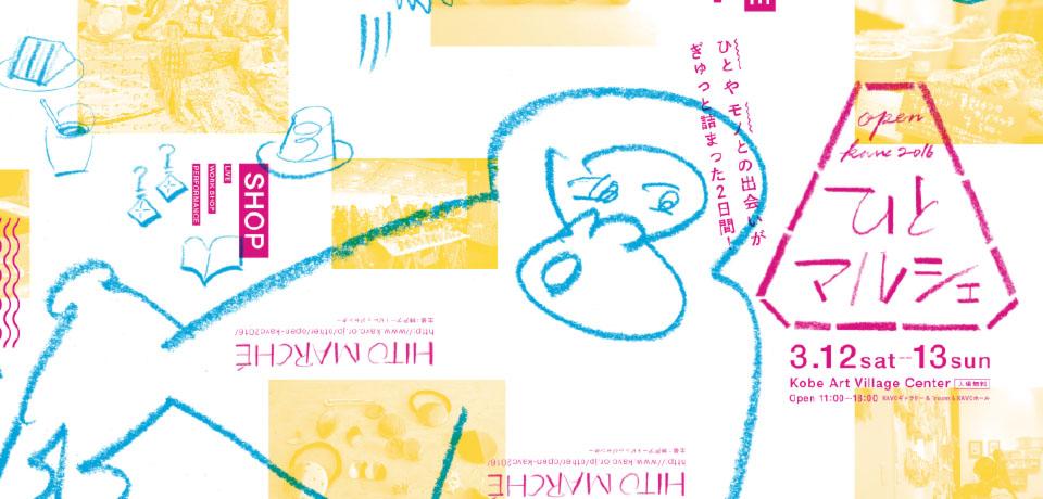 kokuchi01