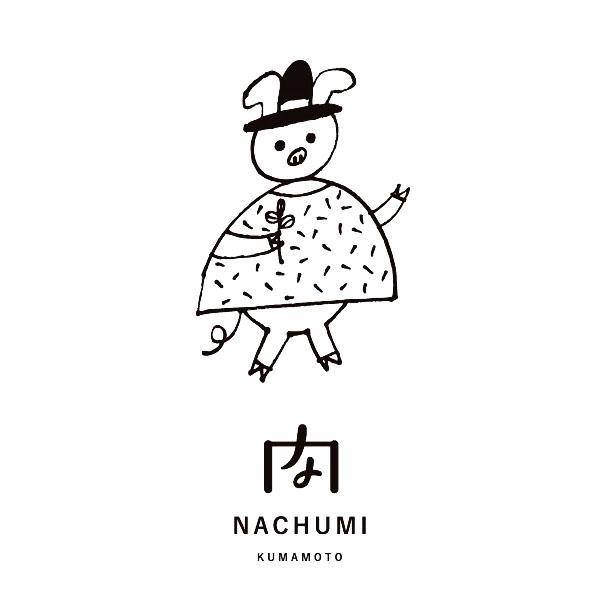 nachumi01