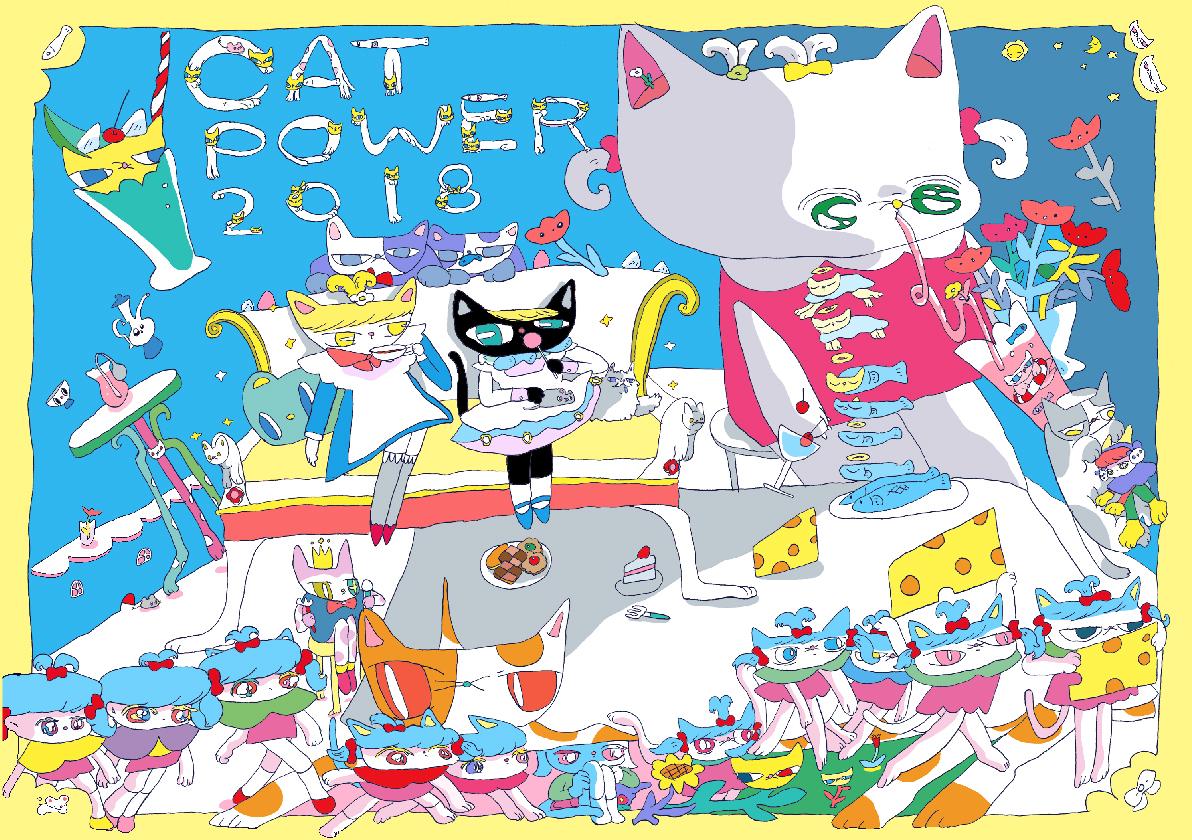 catpower2018_kageyama