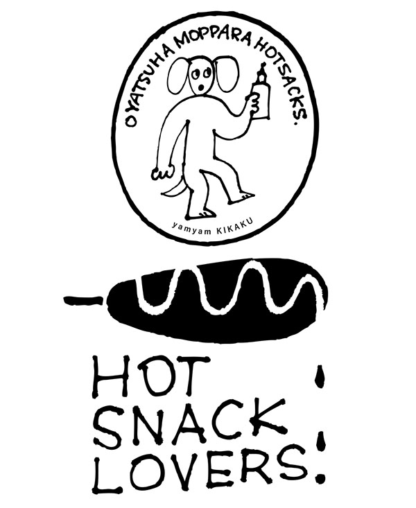 HOTSNACKLOVERS