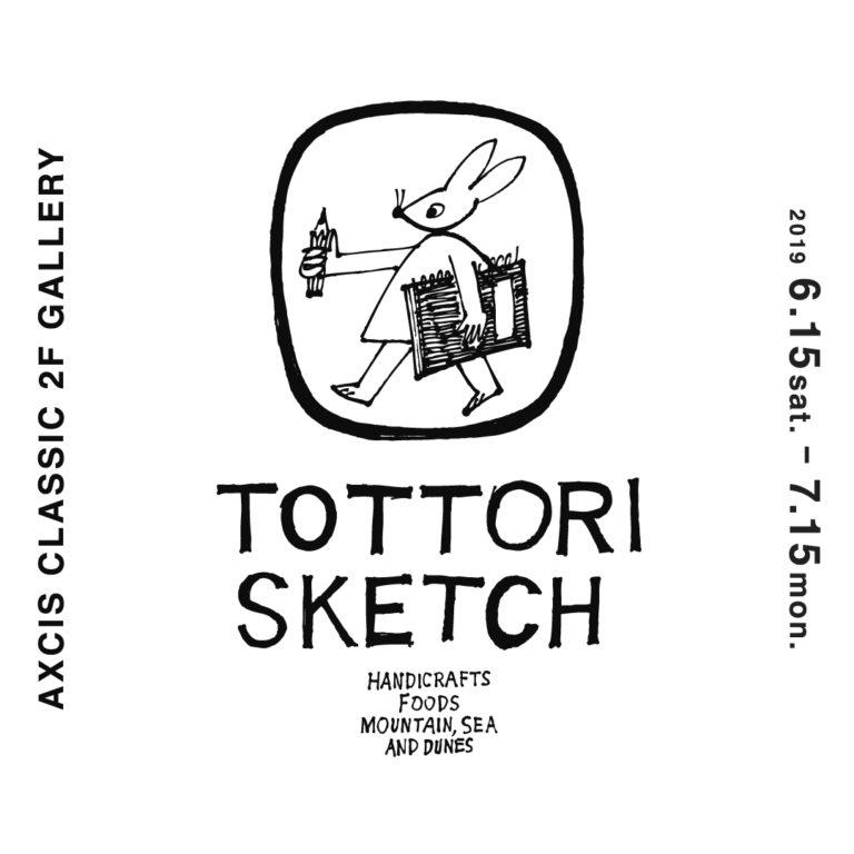 tottori_2-768x768